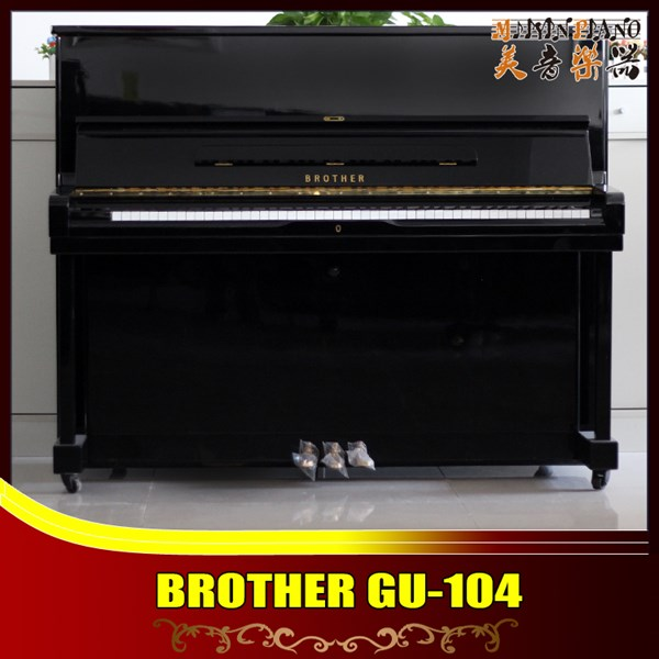 Piano đứng BROTHER GU104