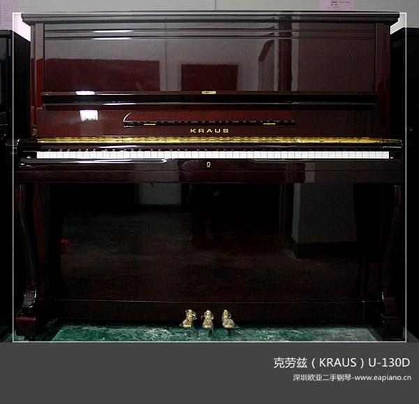 DAN PIANO KRAUS U130D
